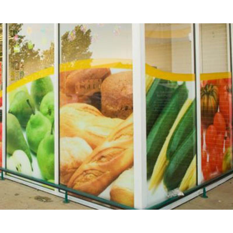 SAV Window Graphics - A2
